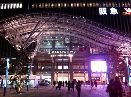 新博多駅♪
