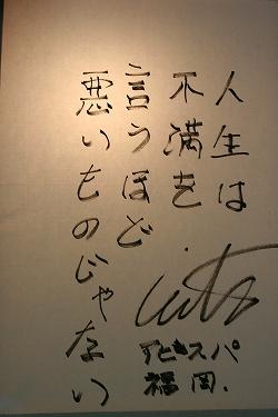 放生会2006 6