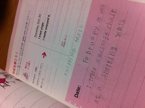 英語日記ドリル