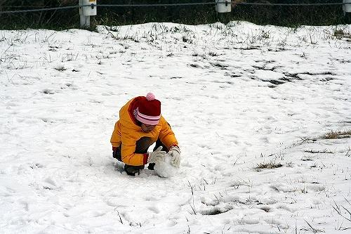 冬のドライブ・前編