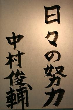 放生会2006 7